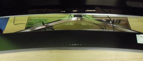 Samsung SUHD TV Soundbar